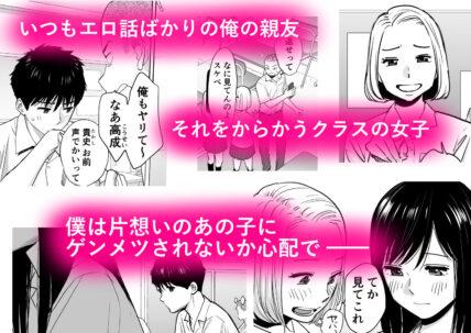 無料 カラミざかり 漫画 『カラミざかり』を全巻どれでも無料で読む方法